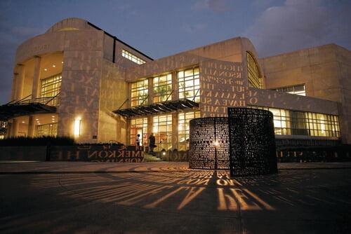 University of Houston master's in education online
