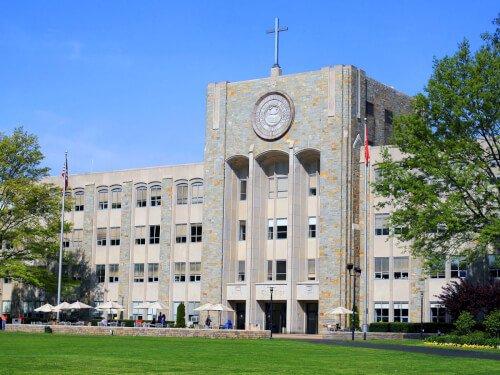 St. John's University master's in education online